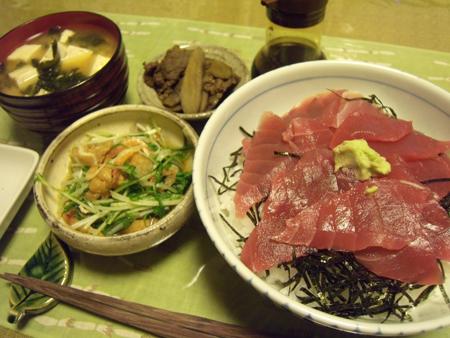 1鉄火丼定食