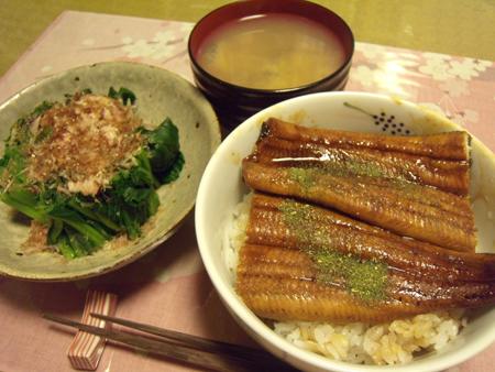 5うな丼定食