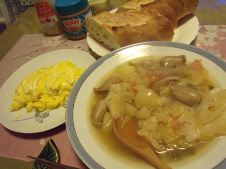 1あるもの野菜の具沢山スープ定食