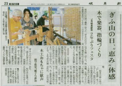 CCE20110811_00000.jpg