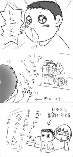 0805kochikame