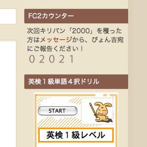 0903-2000