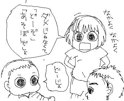 0912sunaba3