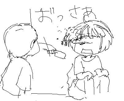 0912sunaba4
