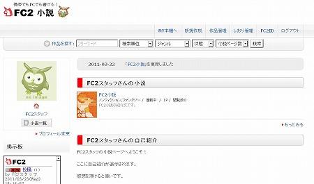 syousetsu2.jpg