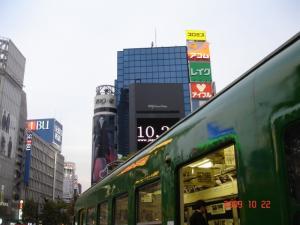 東急東横線の旧車両2