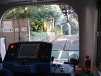 モノレール運転席