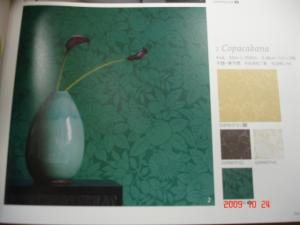 マナトレーディング壁紙(クロス)カタログ、ステップ柄の1種
