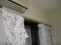 既存のカーテンボックスと一体型のカーテンレール