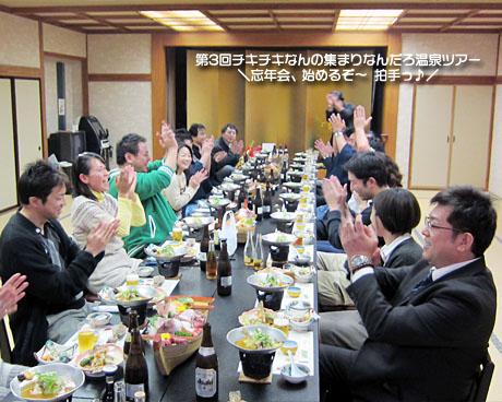 tomonokai_20111201_03.jpg