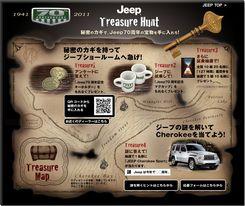 【懸賞応募403台目】 :クライスラー 「JEEP Cherokee Sport」