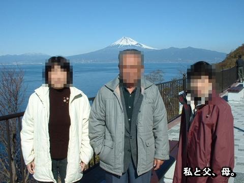 20030125-01.jpg