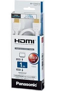 Panasonic HDMIケーブル 1.0m ホワイト RP-CDHS10-W