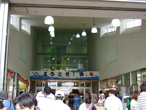 DSCF2700-006.jpg