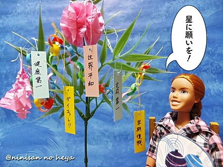 nini-20110707-03.jpg