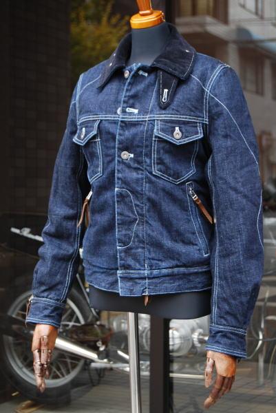 MFLB-1717/ジーニングレデースジャケット