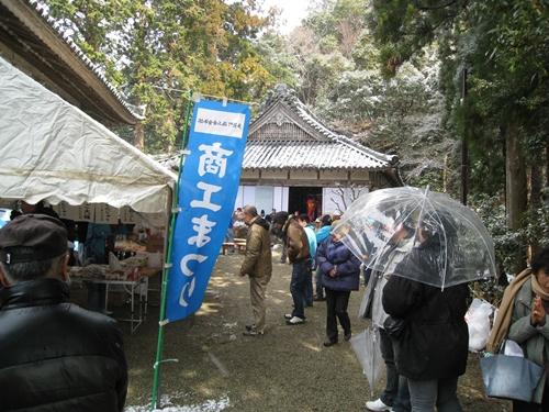 近長谷寺7