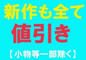 川越祭りpop 1のコピー