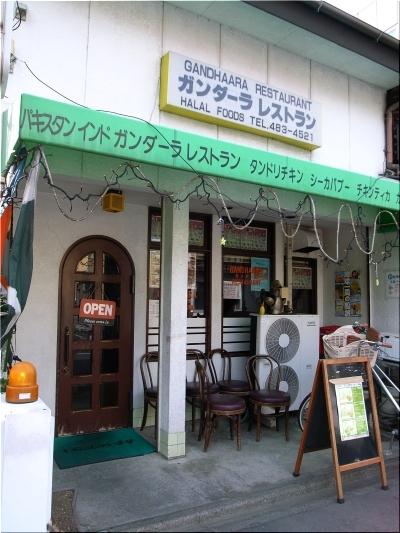 ガンダーラ 店