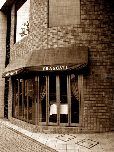 フラスカティ 店