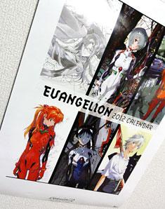 eva_c_2012_02.jpg