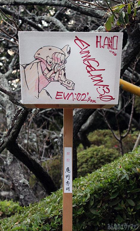 evangelion3_20111008_01.jpg