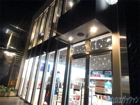 store_p02s.jpg