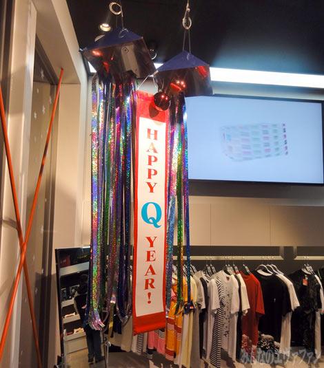 store_p03s.jpg
