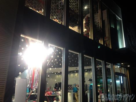 store_p06s.jpg