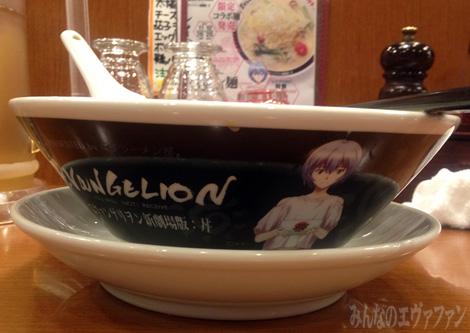taiyo_03s.jpg