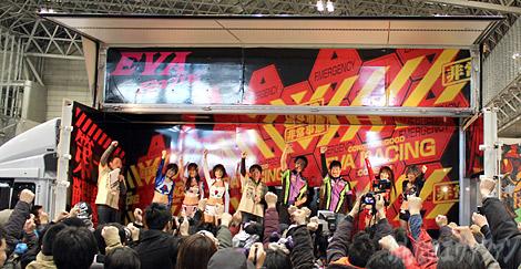 wf2012w_20s.jpg