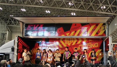 wf2012w_32s.jpg