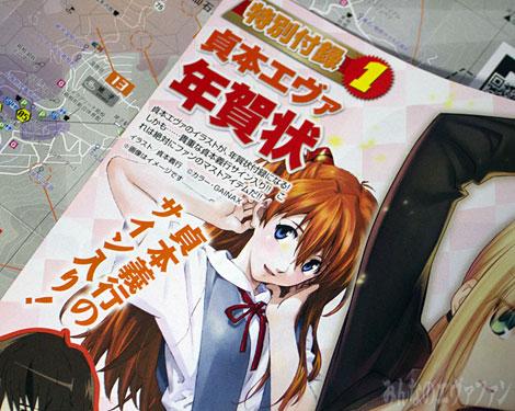 ya_2012_01_03s.jpg