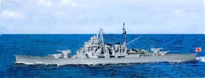 重巡洋艦「熊野」