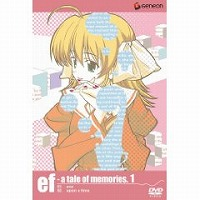 ef - a tale of memories 紹介記事へ