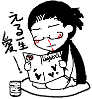 NabinsSei/小圣