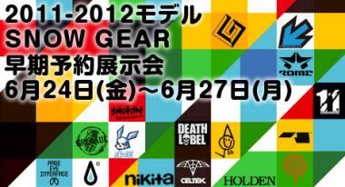 666top_main_exhibition.jpg