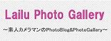 Lailu Photo Gallery