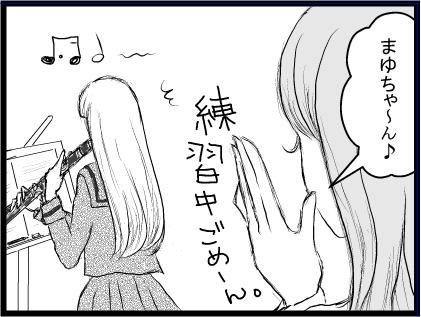 楽器吹いててこんな事あったよなー(´・ω・`*)と思い出したので、へっぽこ4コマ描きました♪