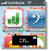 メルマガ発行告知なハズが、バーコード入力アプリと東京に住むなら・・・に脱線した・・・∩(・∀・;)