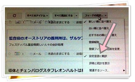 ぐぐるリーダーさんに、翻訳してもらったら・・・(・∀・;)ぇ゛ー?!