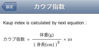 日本語で式を表示
