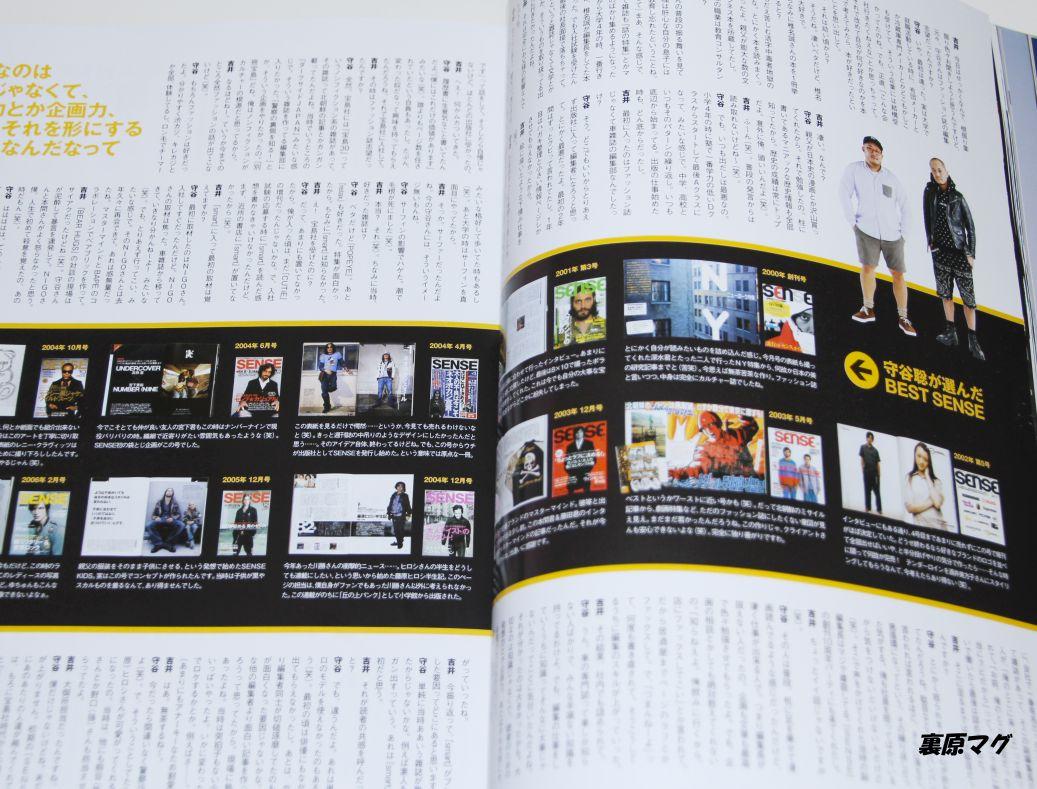 SENSE_100_MORIYA-SATOSHI.jpg