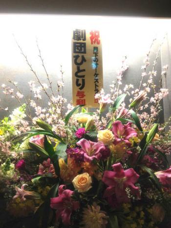 20120411_02.jpg