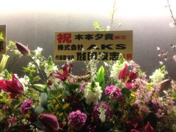 20120411_04.jpg