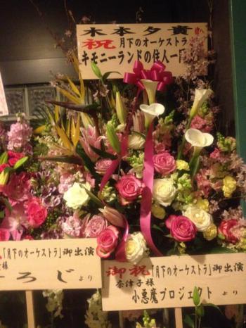 20120411_06.jpg