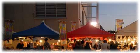 吉祥寺おもちゃ市場2008写真