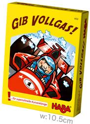 フルスロットル・カードゲーム:箱