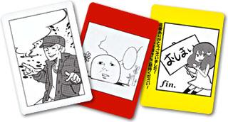 ヒットマンガ・オリジナル (新装版):カード例
