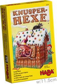 お菓子の魔女:箱